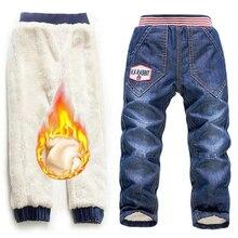 2-7Yrs Boys Girls Jeans Trousers New Arrival Fashion Brand Kids Add Wool 2019 Baby Children Denim