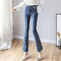 High Waist Flare Jeans Stretch Jeans For Women Bell Bottom Denim Skinny Jeans Woman Female Wide Leg Pants With Fringe r1976