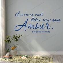 Французские изречения романтические настенные стикеры Наклейки