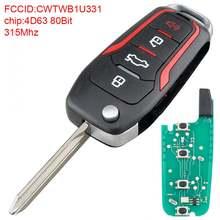 315 МГц 4 кнопки обновленная Замена Автомобильный Дистанционный