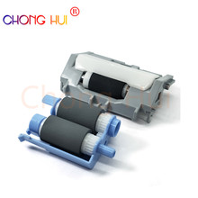 1set of two products Pickup Roller RM2-5452-000 + Separation PAD RM2-5397-000 For HP PRO M402 M403 M426 M427 402 426 427 Printer chonghui 1pcs set pickup roller paper for hpm402 m403 m426 m427 rubber wheel roller paper high quality printer parts