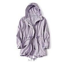 Весна и осень Открытый спортивный женский карамельный цвет ветрозащитный дождь длинный зимний костюм ветровка