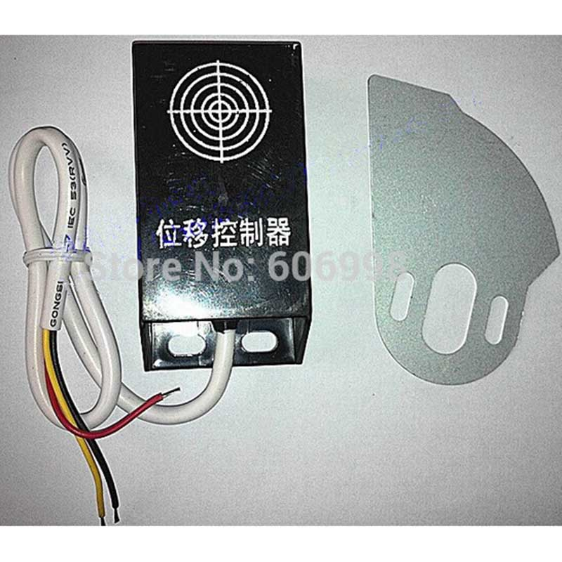 DC 12V Displacement Sensor Bag Making Machine Displacement Transducer Controller