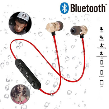 5.0 Bluetooth Earphone Sports Neckband Magnetic Wireless Headset Stereo Earbuds Music Metal Headphones With Mic For All Phones