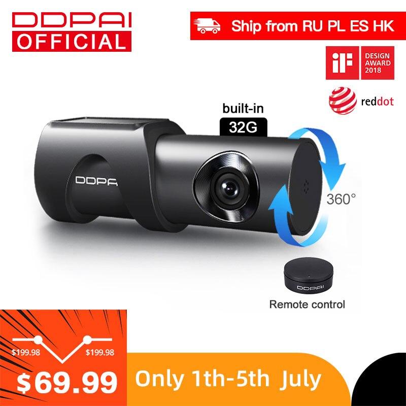 Ddpai mini3 câmera do carro wifi 1600p hd visão noturna traço cam emmc 32gb carro dvr mini câmera gravador de vídeo automático 24h estacionamento monitor
