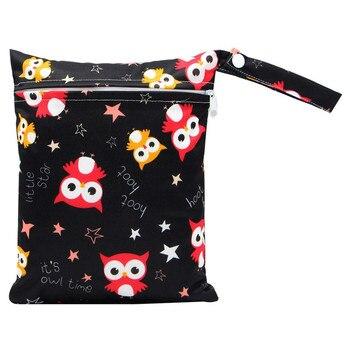 20*25cm Mini Diaper Wet Bag Single Pocket Zipper Baby Bags For Mom Maternity Travel Stroller Bag PUL Nappy Diaper Bag Wetbag - AS-MB-16