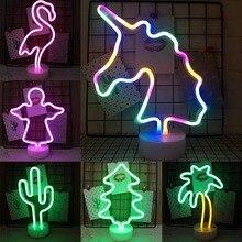 Радужный светодиодный неоновый светильник, Праздничный Рождественский, вечерние, свадебные украшения, детская комната, домашний декор, кактус, единорог