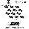 50 шт. 2512 SMD резистор 5% 1K Ом 1 Вт 102
