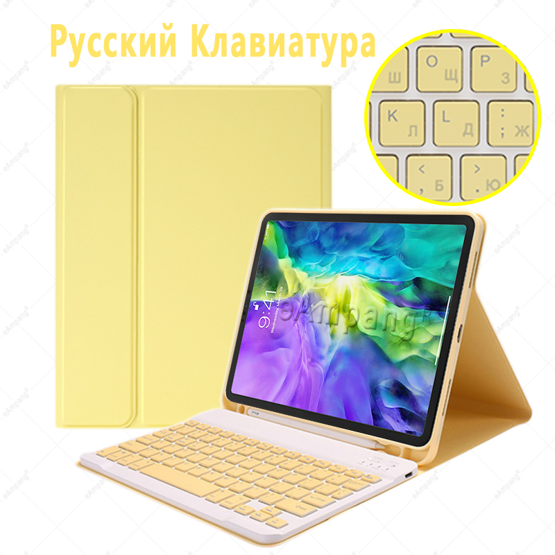 Russian no Mouse Silver For iPad Air4 10 9 2020 A2324 A2072 Keyboard Mouse Case English Russian Spanish Korean Keyboard