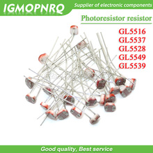 100pcs photoresistor resistor 5516 5537 5528 5549 5539 light dependent resistor photosensitive resistance  IGMOPNRQ
