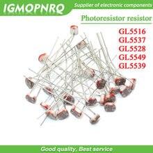 100 pçs fotoresistor resistor 5516 5537 5528 5549 5539 luz dependente resistor resistência fotossensível igmopnrq