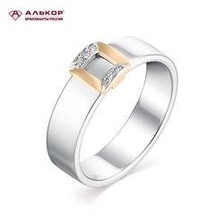 Ювелирные изделия Алькор серебряное кольцо с бриллиантом 01-1324/000Б-00
