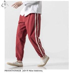Image 5 - Privatithinker algodão linho casual calças masculinas moda lado listrado homem moletom 2020 outono estilo chinês masculino harem calças