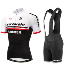 2019 Cycling Clothing Bike Jersey Quick Dry Mans Bicycle Clothes Summer Step Team Jerseys Gel Shorts Set