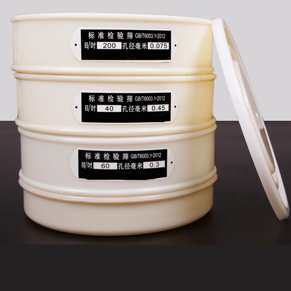 Диаметр 20 см 5 400 сетка 4 0,0385 мм апертура лабораторный стандарт нейлоновое тестовое сито ПВХ|Мензурка|   | АлиЭкспресс