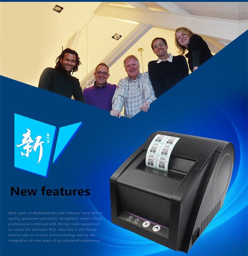 Usine vente directe GP-3120TU imprimante thermique code à barres étiquette machine prix supermarché étiquette imprimante 80mm port USB