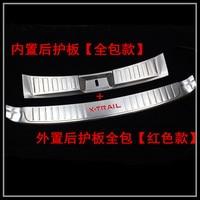 All inclusive Rogue Steel Rear Bumper Protector Sill Trunk Guard Cover Trim For 2014-2016 Nissan X Trail T32 2Pcs/Set