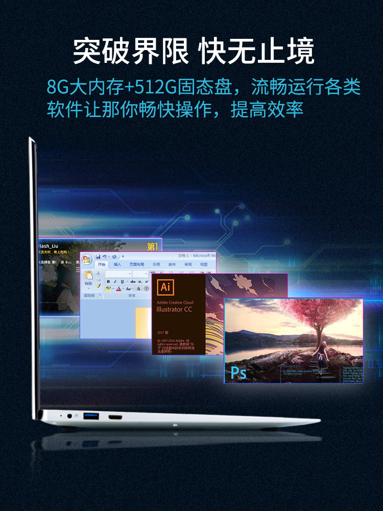 15.6 Inch Gaming With 8G RAM 1TB 512G 256G 128G 64G SSD ROM Laptop Ultrabook Intel Quad Core Windows 10 Notebook Computer-4