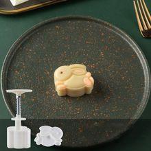 Barrel-Mold Pastry-Mould Bakeware Hand-Press Mooncake with 3D Rabbit-Stamp DIY 50g