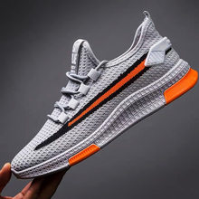 New men's shoes Korean fashion sports leisure running shoes men's breathable canvas board shoes