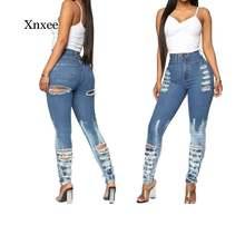 Пикантные обтягивающие джинсы с вырезами спереди и сзади женские