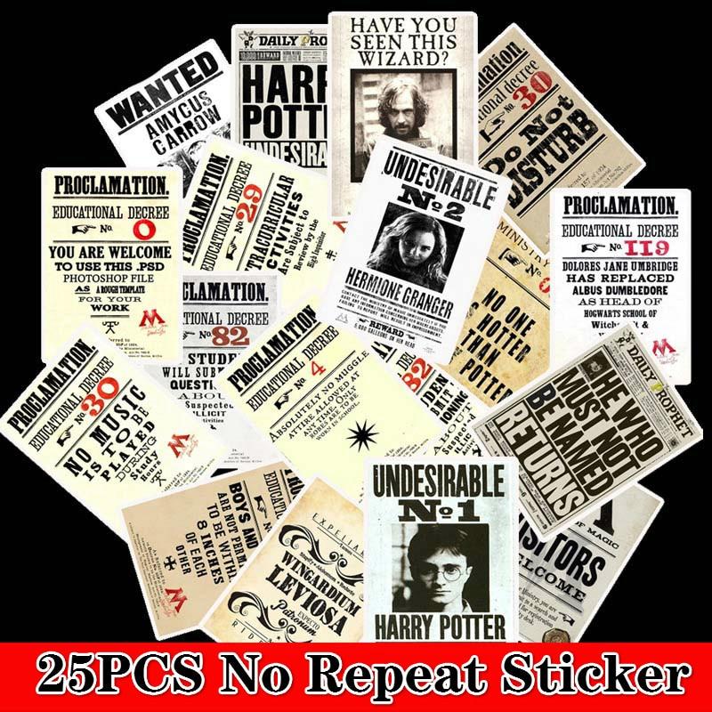 25PCS Cartoon HP Pottes Classic Harries Stickers Luggage Skateboard Laptop Sticker Refrigerator Stationery Waterproof Stickers