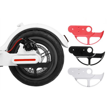 Electric Scooter Brake Disc Protective Guard Rear Wheel Brake Disc Cover for Xiaomi Mijia M365 M365 Pro Scooter Accessories image