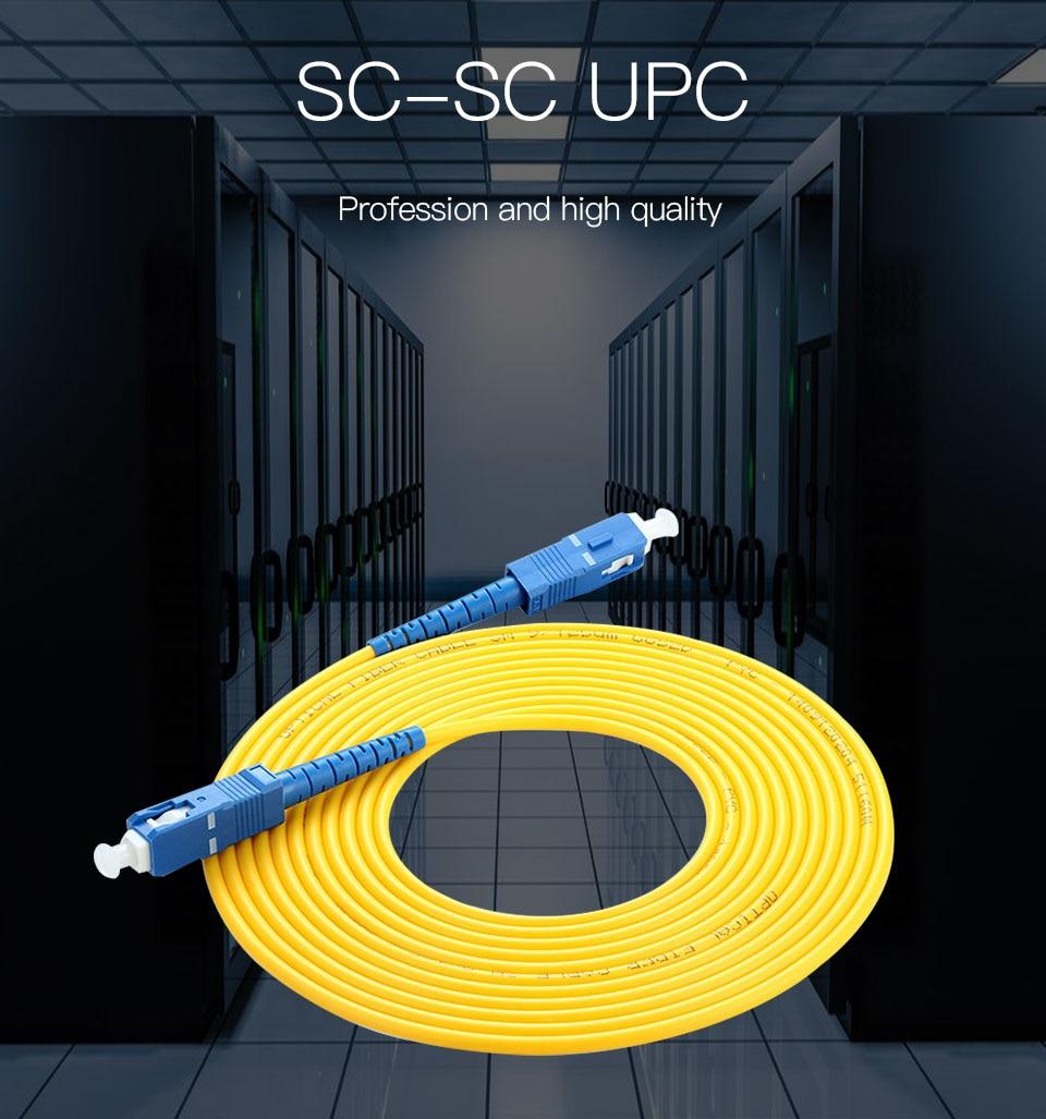 SC-SC-UPC详情_01