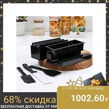 Набор для приготовления роллов «Мидори», 9 предметов, нож 15 см