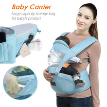 Sling Baby Ergonomic Baby Carrier Waist Stool Kangaroo Bag for Baby Hipseat Infant Insert Toddler Carrier Hip Seat Carrier ergonomic backpacks bag sling for baby from 0 to 36 months portable for baby carrier sling