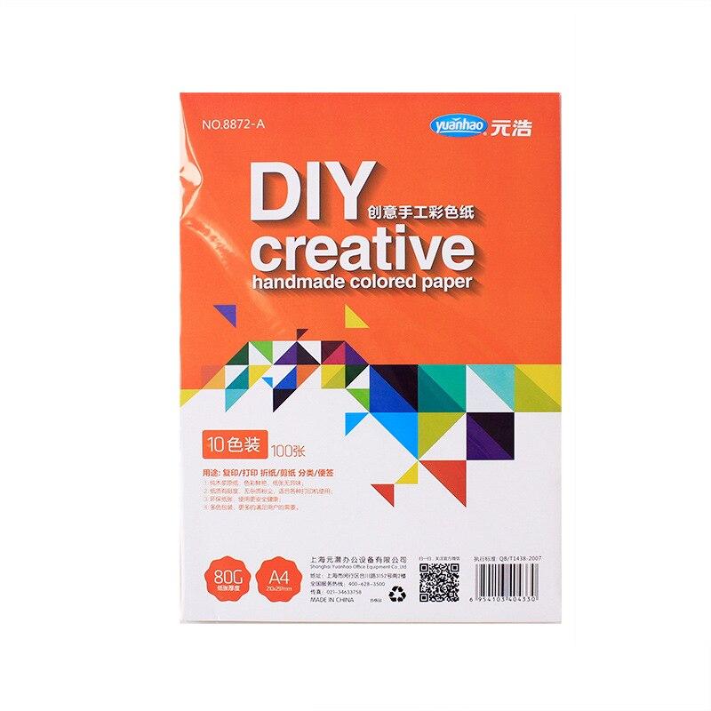 Yuan Hao Colorful Paper Folding A4 Color Paper DIY Card Paper Children Card Paper 100 Pieces