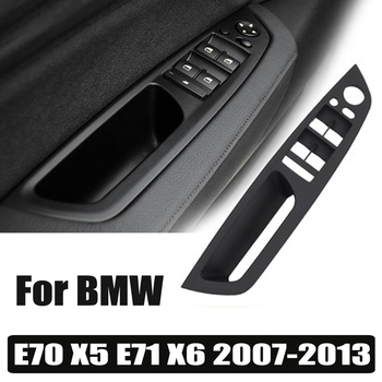 Armrest Car left Right Interior Door Handle Inner Panel Pull Trim Cover For BMW E70 E71 X5 X6 Beige Black image