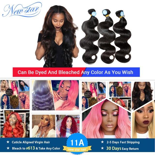 Tissage Body Wave brésilien 100% naturel vierge épais, nouvelle étoile, 3 lots de donateur, Extension de cheveux non traités, 10A cheveux