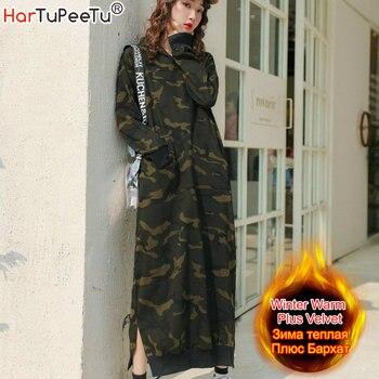 Women Extra Long Hoodies Dress Warm Antumn Winter Sweatshirt Ladies Camouflage Pullovers Coat Hooded Dress Plus Size Outerwear