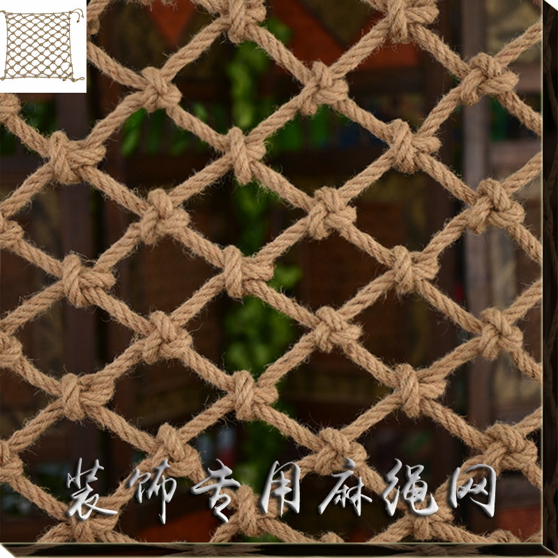 HQ HR1 Hemp Rope Net Mesh for Ceiling Decoration Mesh Partition Protective Fence Safety Net Game Climbing Ladder 4-15MM Diameter