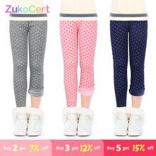 ZukoCer Girl Leggings Stretch Elastic Waist Baby Girl Skinny Pant Kids Cotton New Winter Girls Plus Velvet Thickening 3-12 Years