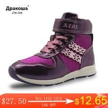 Apakowa botas para niños con cremallera, Botines de Cuero de Pu para niñas, cómodas, planas, antideslizantes, cortas de felpa cálidas
