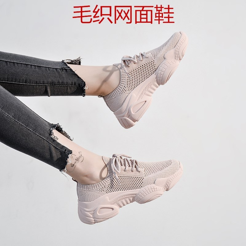 2019 summer new large size women's shoes comfortable flying woven mesh casual shoes suitable gas wild flat shoes single shoes
