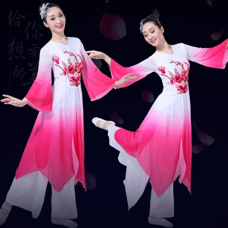 Classical Dance Costume Modern Dance Yonghe Elegant Ethnic Fan Dance Costume Female Adult Square Dance Yangge Clothes