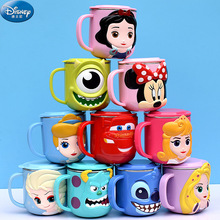 Disney children's water cup household milk cup kindergarten stainless steel mug baby drinking cup with lid for children