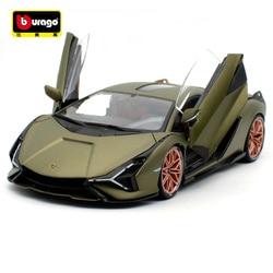 Bburago 1:18 lamborghini Sian FKP 37 спортивный автомобиль литая под давлением форма автомобиля собирает игрушечный автомобиль новые коробки отправляются...