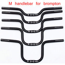 540mm ultralight folding bicycle M handlebar for Brompton folding bike handle bar AL7005 2 colors 5 size