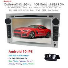 אנדרואיד 10.0 רכב GPS עבור אופל ווקסהול הולדן Antara אסטרה H קומבו Corsa C/D מריבת Signum Zafira Vectra C Vivaro Tigra TwinTop