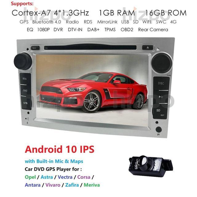 Автомобильный GPS навигатор на Android 10,0 для Opel Vauxhall Holden Antara Astra H Combo Corsa C/D Meriva Signum Zafira Vectra C Vivaro Tigra TwinTop