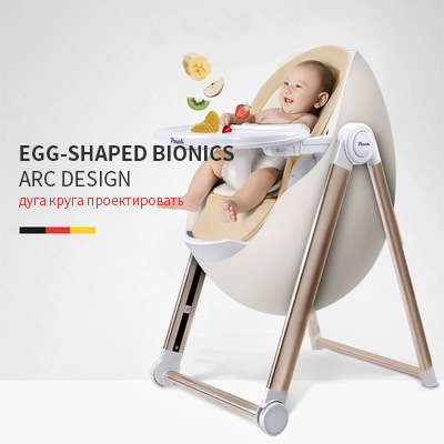 Baby Chair Toddler Chair Dining Bebe Seat  High Chair Travel Multi-function Table Portable Folding Baby Chair Car Seat Table