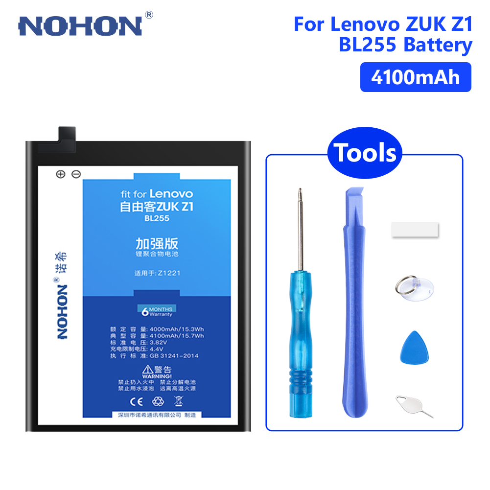 NOHON BL255 Phone Battery For Lenovo ZUK Z1 Z2 Pro Edge BL263 BL271 BL268 Replacement Bateria For Lenovo ZUKZ2 Batarya Batteries image