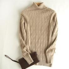 Зима JINJIAXIAN новый бархат мужской свитер водолазка мягкий пуловер жаккардовые сетки базы лацкан пальто