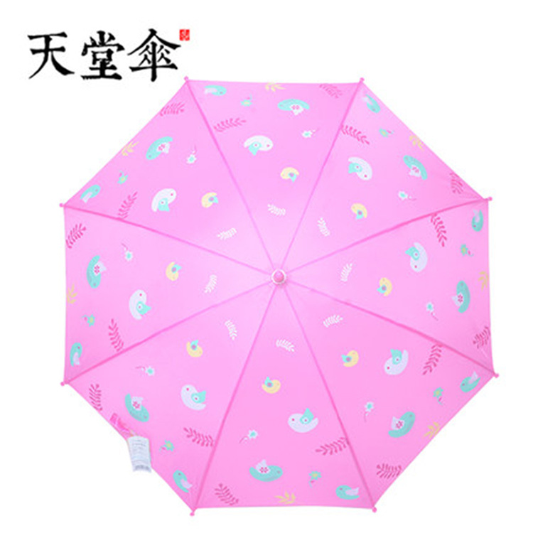 Paradise Umbrella 13040 Joy Bird Children Umbrella Cartoon Kids Kindergarten Students Umbrella Anti-Pinch Hand