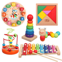 Wooden Educational Toys Kids Montessori Blocks Graphic Cartoon Colorful Early Enlightenment Learning Toy Animal Shape Puzzle