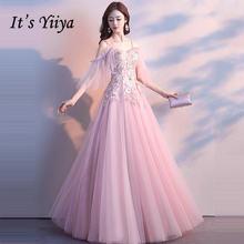 Женское вечернее платье it's yiiya розовое элегантное на